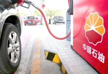 China to raise retail prices of gasoline, diesel