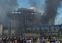 Factory Owner Arrested After 52 Die In Fire