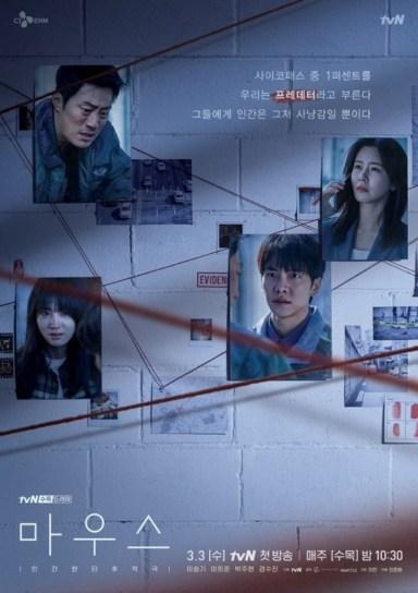 Mouse k-drama terbaru lakonan Lee Seung Gi