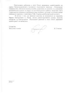 13-02-15 lt_Под.РДА-2(публ)_2