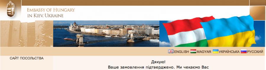 13-11-22євромайдан
