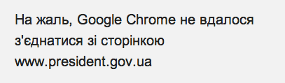 Screenshot 2014-02-23 20.30.46