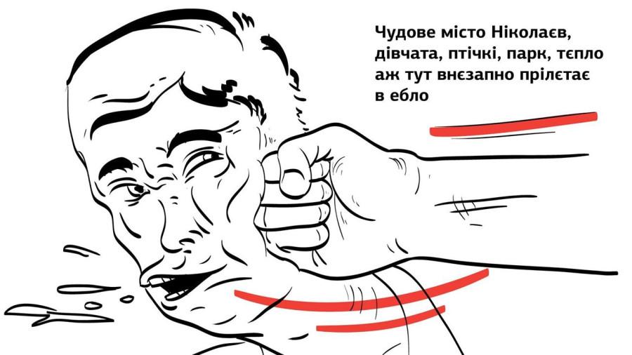 дайвпикуцарьову