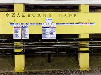 z-filevskij-park