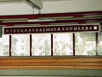 z-korolyova