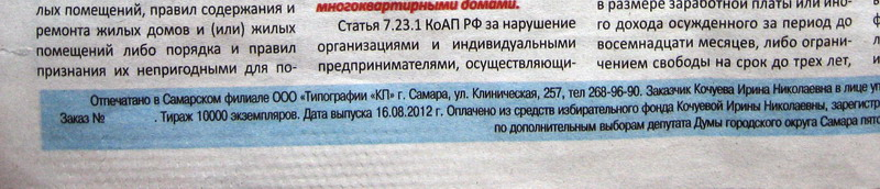 Православный календарь 2015 на 14 марта