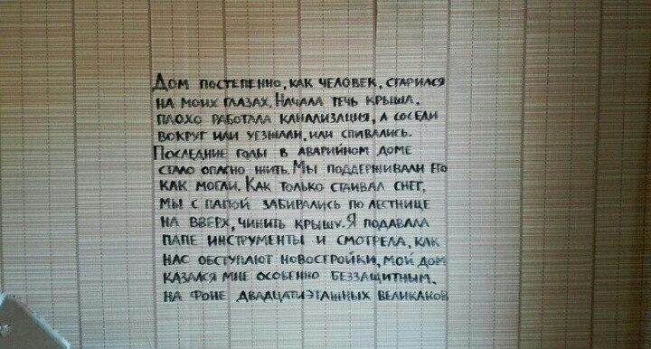 ldo_EmvWQmU