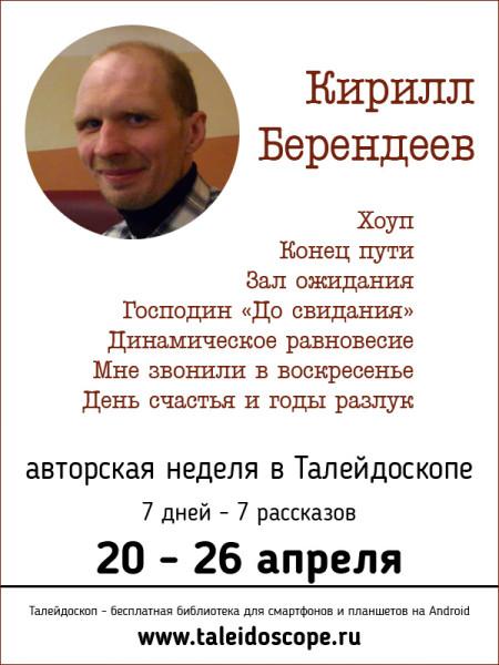 https://i0.wp.com/ic.pics.livejournal.com/annasmolskaya/7075290/19661/19661_600.jpg