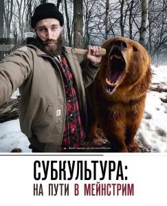 Владимирский - Машины и Механизмы 2016 01-2