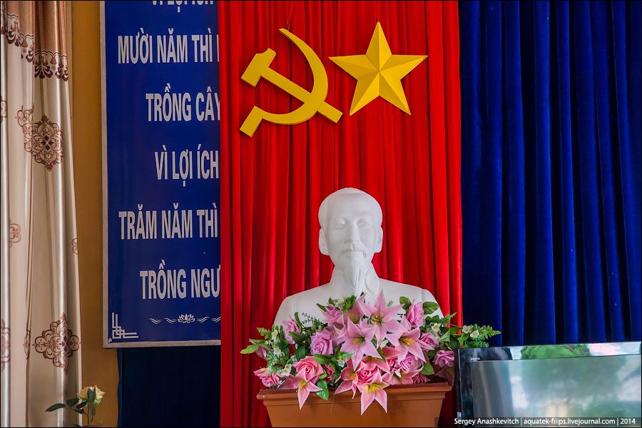 Vietnam_242843