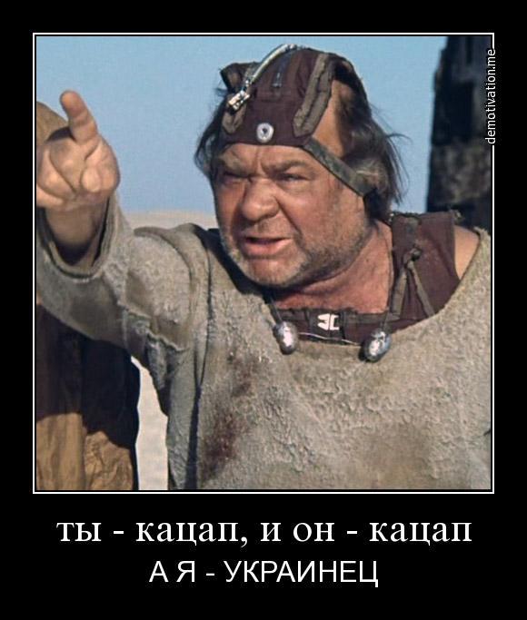 """""""ДНР"""" и """"ЛНР"""" следует признать террористическими организациями, - евродепутат - Цензор.НЕТ 8642"""