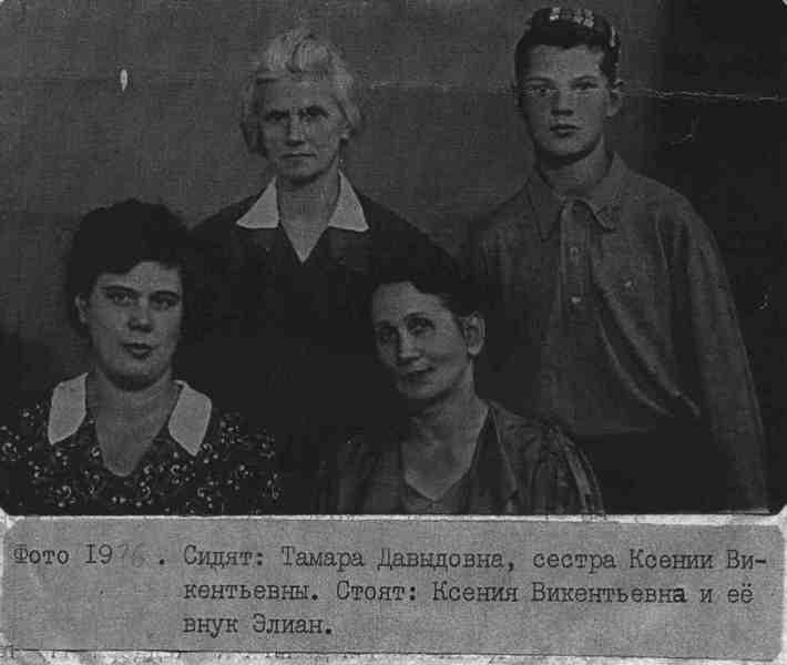 Калениченко
