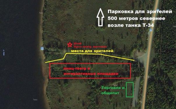 Схема площадки.jpg