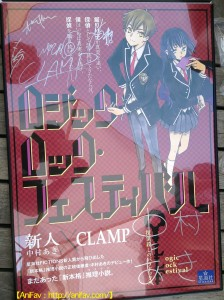 1012_CLAMP
