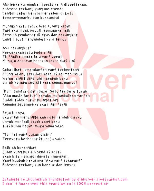 Lirik Perahu Layar : lirik, perahu, layar, WEAVER, ~Bug's, Ship~, (Indonesian, Translation)