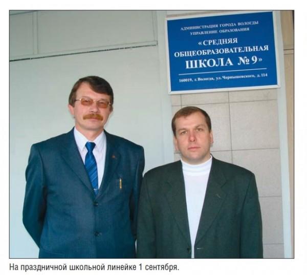 памяти Михаила Канина