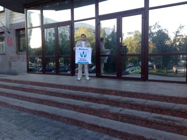 Пикет за регистрацию Партии Прогресса в Вологодской области (2)