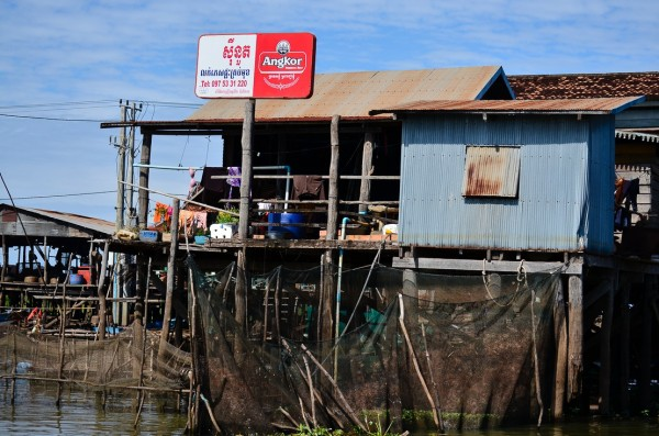 Kampong village