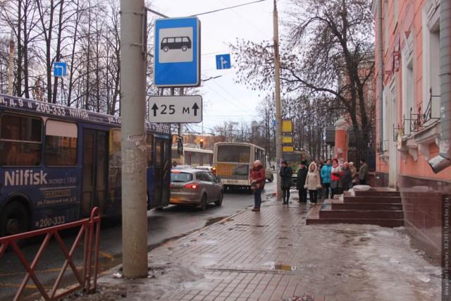 03-krasnaya-sq