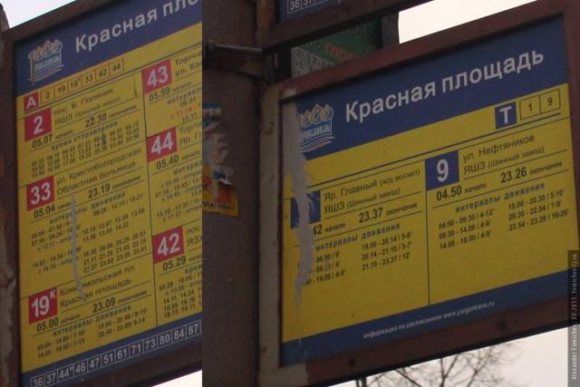 05-krasnaya-sq