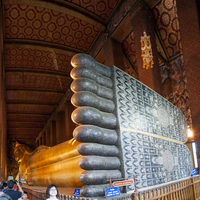 templul comercial