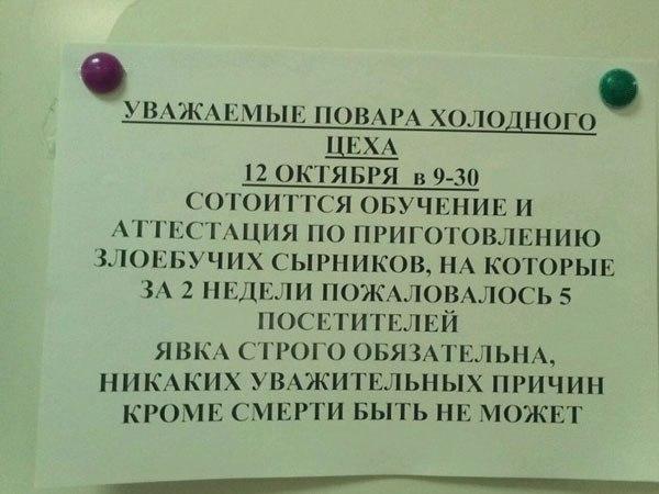 Отельный юмор с просторов сети от гостей и сотрудников отелей. Подборка от hotelpresent.ru
