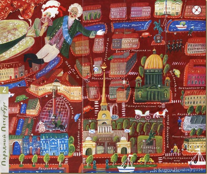 Карта_Парадный Петербург