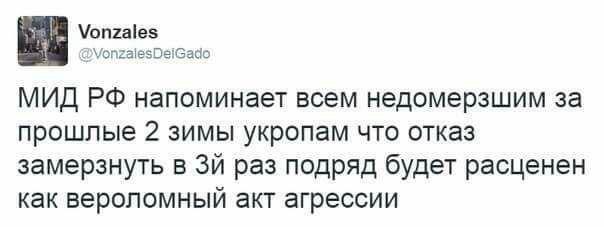 Правоохранители призывают украинских водителей и пешеходов учитывать ухудшение погоды 2 декабря - Цензор.НЕТ 1677