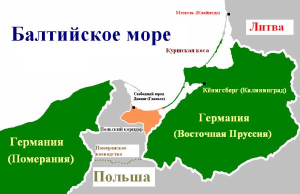 Польский_коридор_1919-1945
