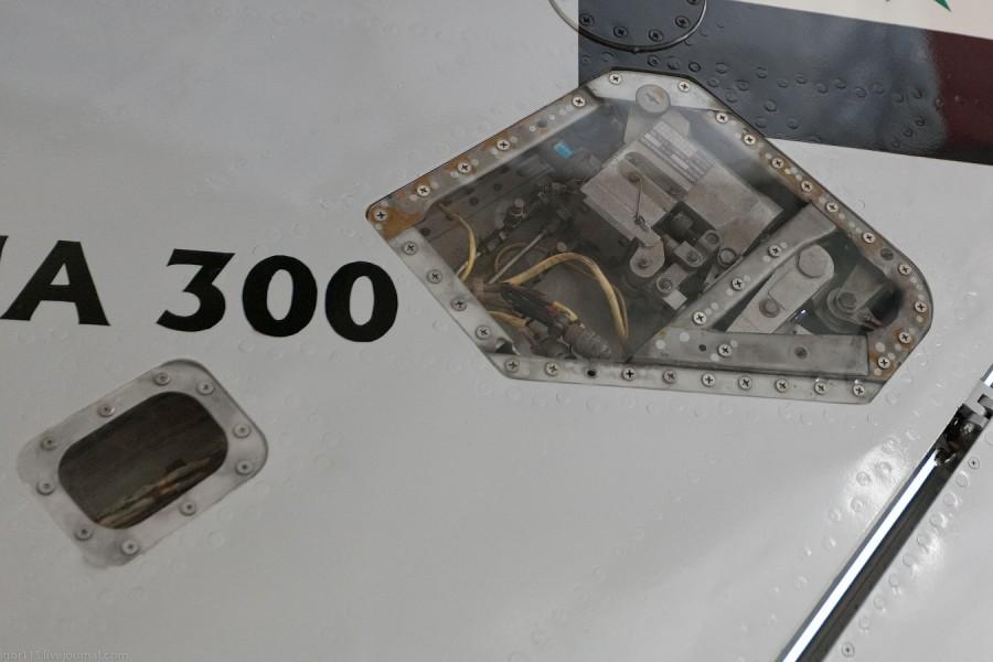 KIL_8801