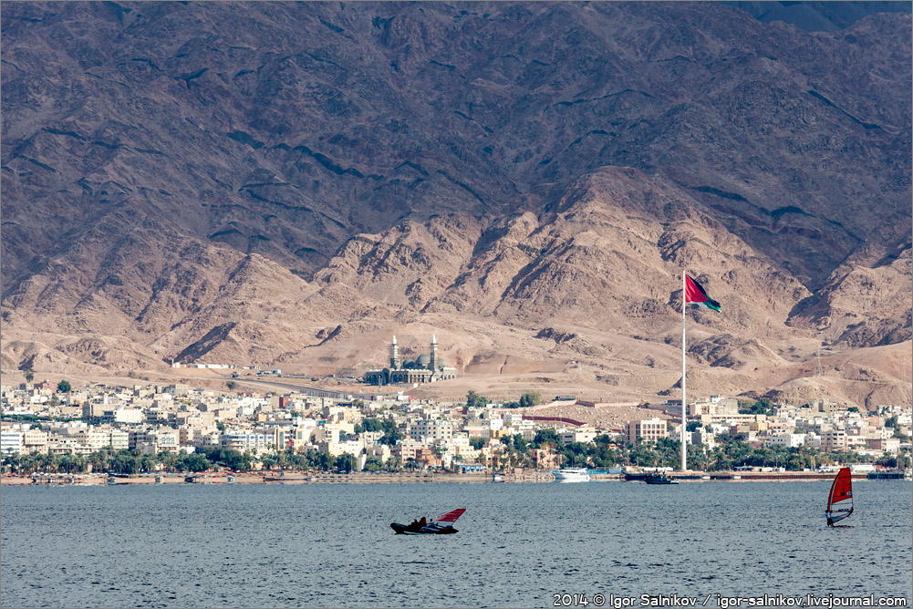 flag Jordan Aqaba Red Sea Eilat, Israel