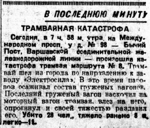 1930-5