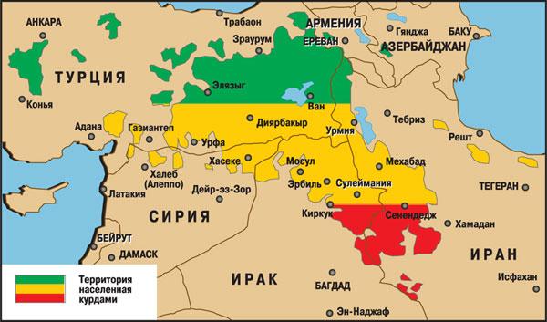 Картинки по запросу курдистан