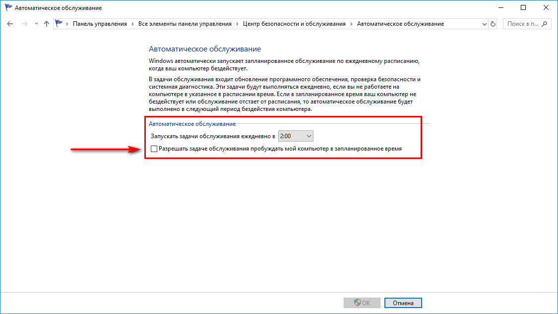 how-to-prevent-your-computer-6.png