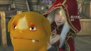 movie review dragon nest