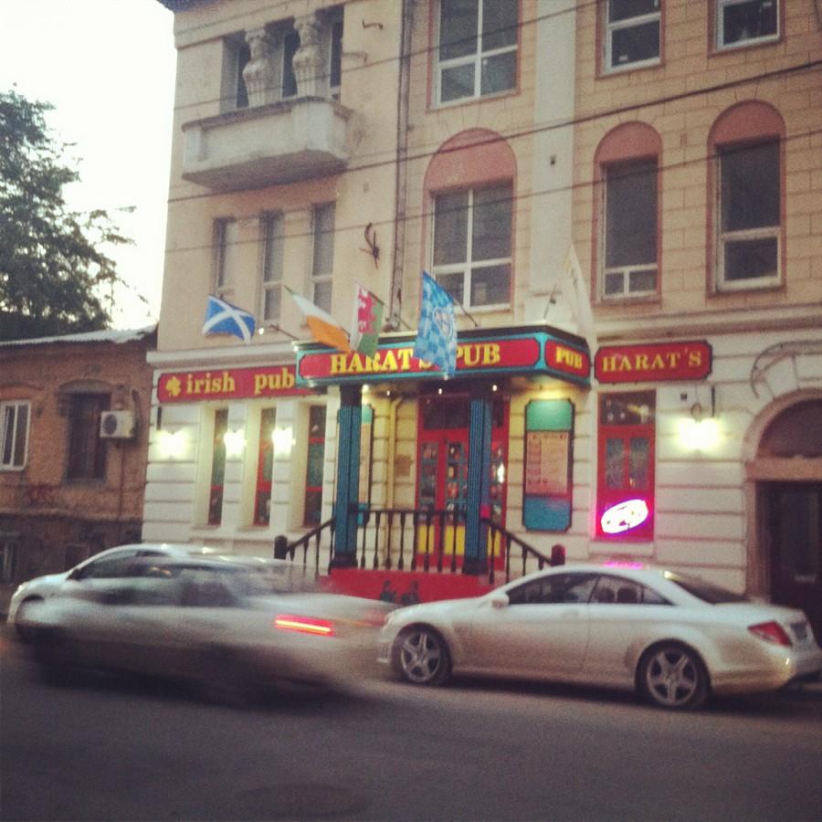 Harat's в Ростове