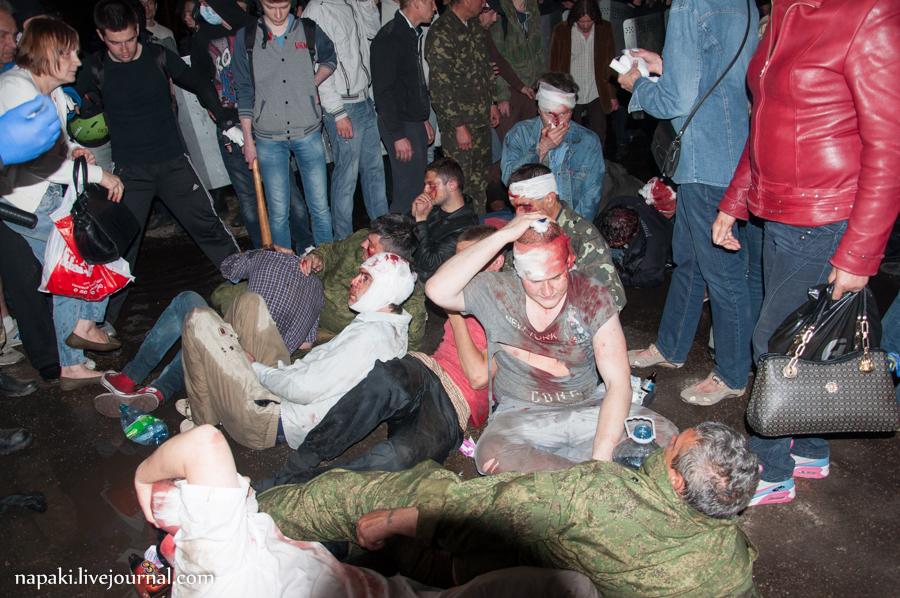 столкновения в одессе-143