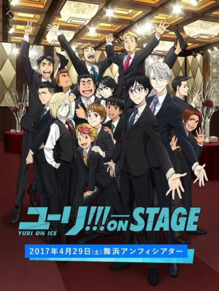 Yuri On Ice Sub Indo : Download], Yuri!!!, Event, STAGE
