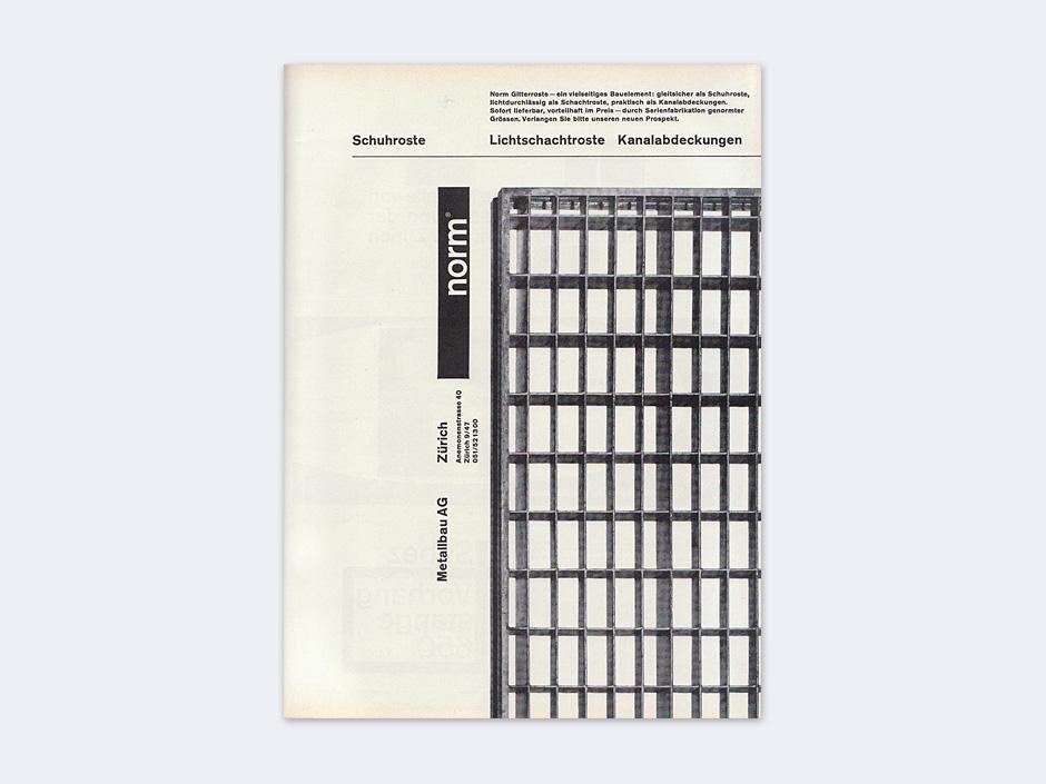 Рекламные макеты компании Norm: nobelfaik — LiveJournal