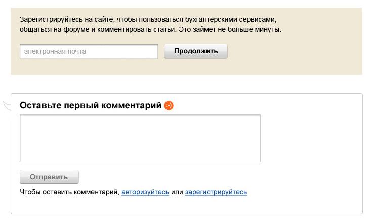 Сайт glavbukh.ru