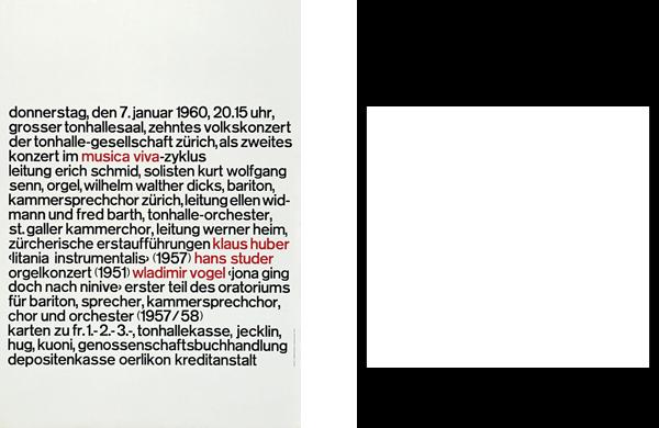 Плакат Musica Viva. Йозеф Мюллер-Брокманн, 1960