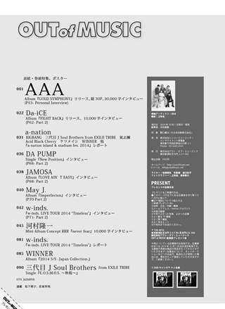 80-contents-34-改