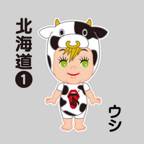 hokkaidou1_qp