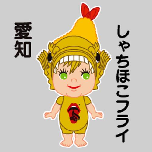 aichi_qp