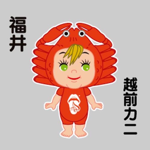 fukui_qp