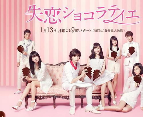 Heartbroken_Chocolatier_(Shitsuren_Chocolatier)-p1