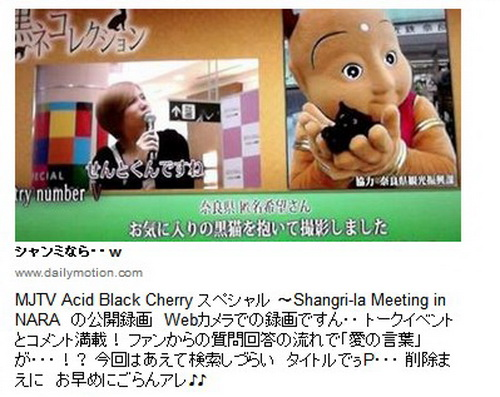 foto de my feelings | Noi Himura's Blog : Another me and yasu | Page 5