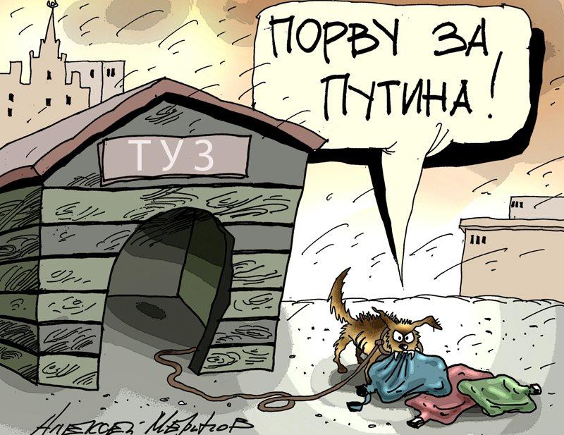 Итальянские наемники, которые за деньги убивают украинцев на Донбассе - Цензор.НЕТ 8147