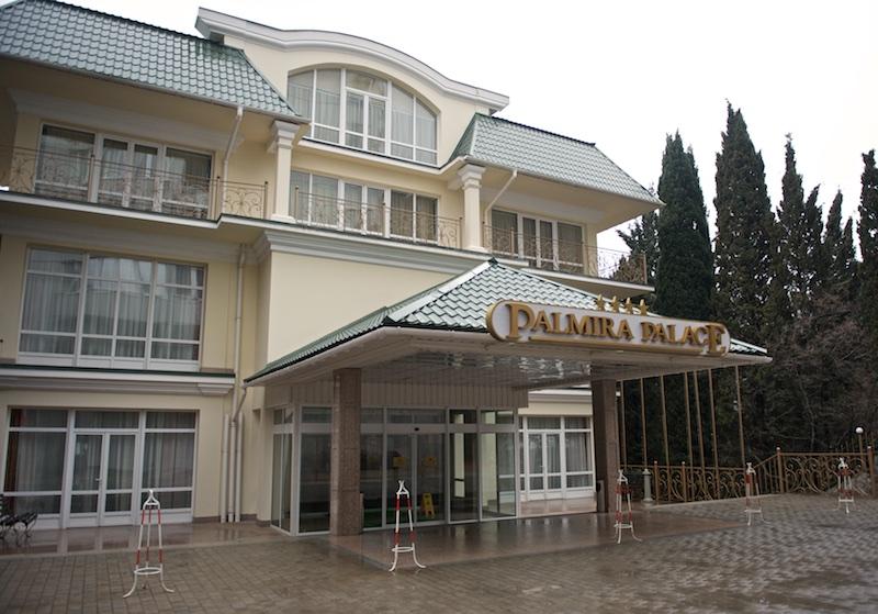 Курортный отель Пальмира Палас