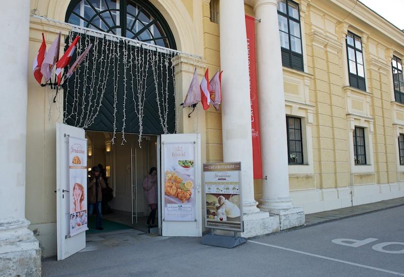 Австрия. Шоу яблочного штруделя